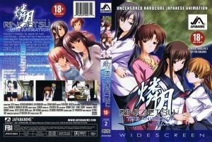 Ringetsu the Animation Vol 2 - Cover