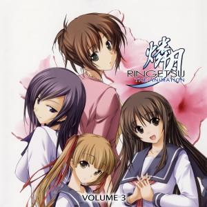Ringetsu the Animation Vol 3 - DVD