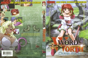 Words Worth Gaiden - Cover