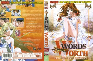 Words Worth Perfect Colllection - Cover