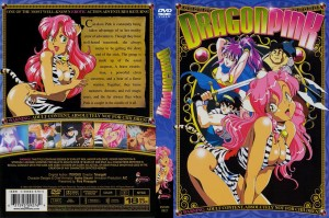 Dragon Pink - Cover